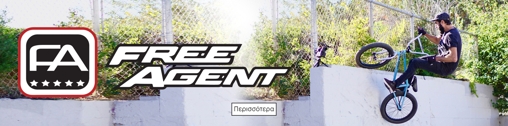 FreeAgentBMX