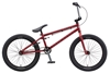 ΠΟΔΗΛΑΤΟ 20'' BMX FREEAGENT NOVUS  BLOOD RED